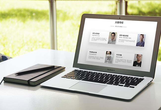 企业转型也都知道需要搭建网站,下面青岛网站建设公司来带大家看看